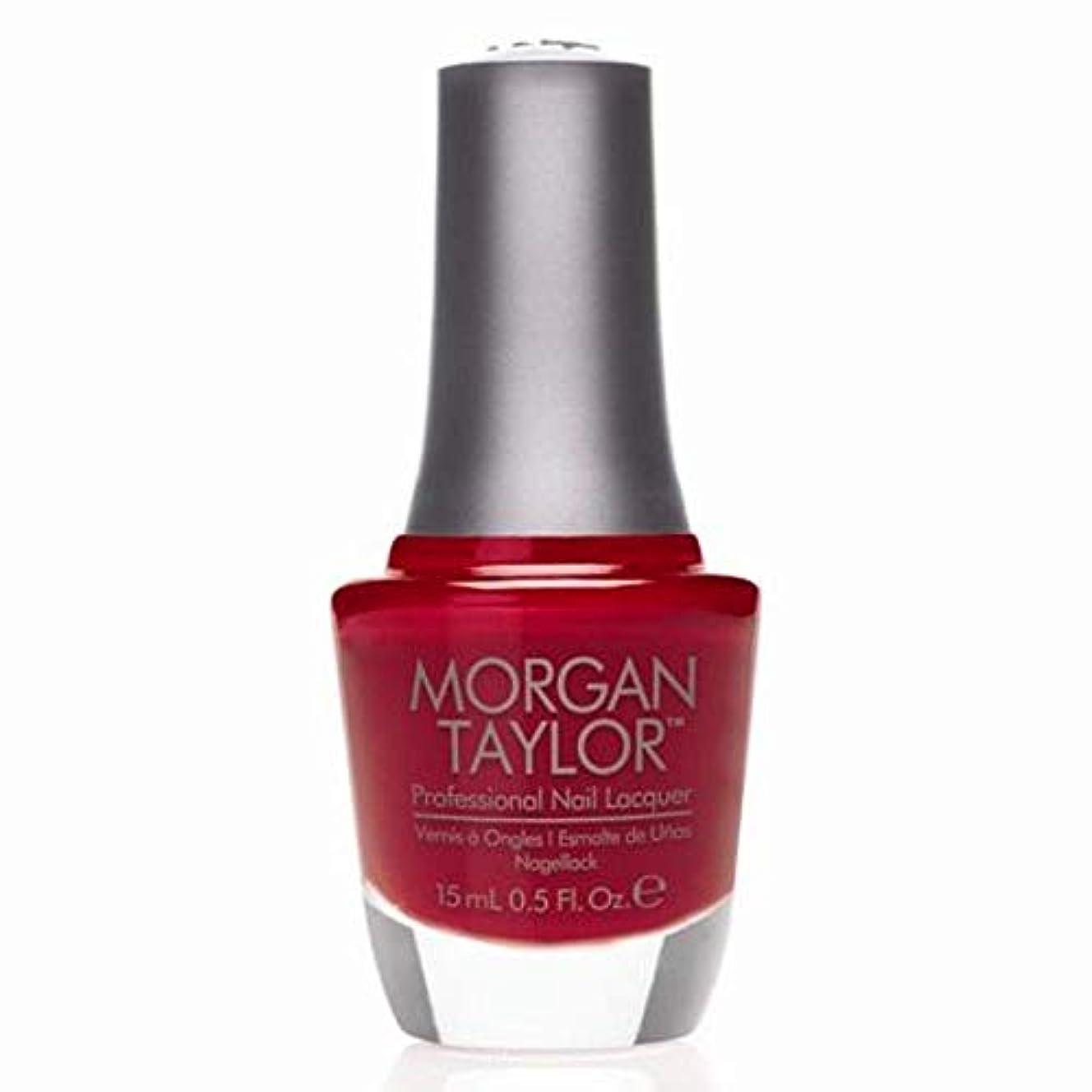 値する連鎖冗長Morgan Taylor - Professional Nail Lacquer - Man of the Moment- 15 mL/0.5oz