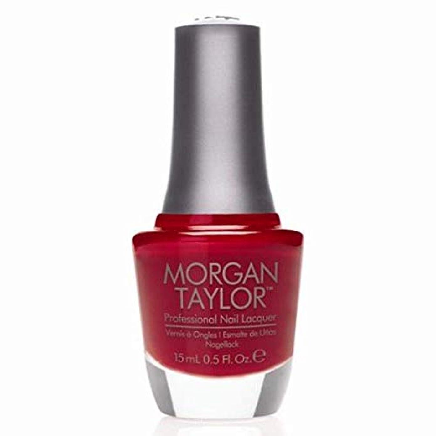印象的確認する正午Morgan Taylor - Professional Nail Lacquer - Man of the Moment- 15 mL/0.5oz