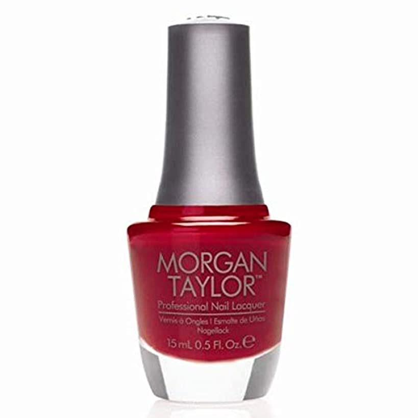 現れる下に文芸Morgan Taylor - Professional Nail Lacquer - Man of the Moment- 15 mL/0.5oz