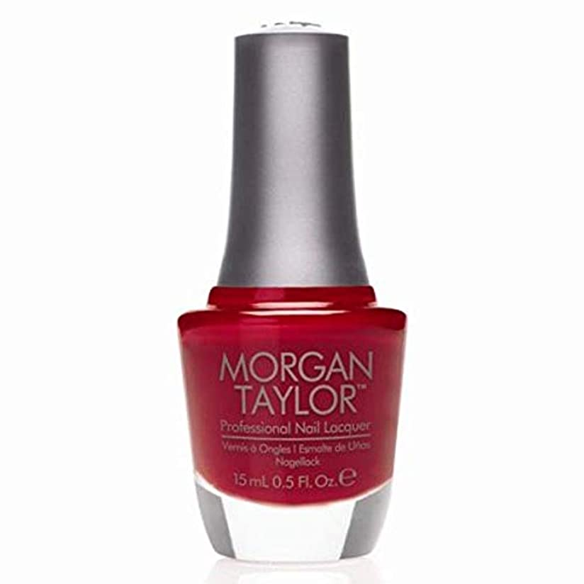週末ピグマリオン筋肉のMorgan Taylor - Professional Nail Lacquer - Man of the Moment- 15 mL/0.5oz