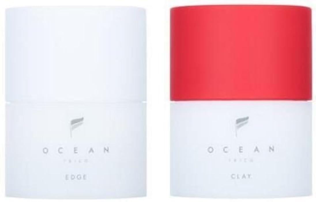 疲労ビバデクリメントオーシャントリコ クレイ&エッジ 2種セット オーシャンTOKYO ヘアワックス (赤:クレイ、白:エッジ))バレンタインにも