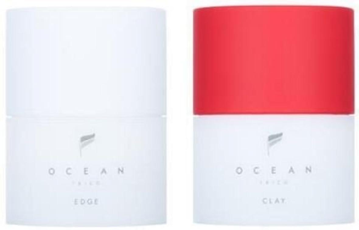 警戒ロープ広告オーシャントリコ クレイ&エッジ 2種セット オーシャンTOKYO ヘアワックス (赤:クレイ、白:エッジ))バレンタインにも