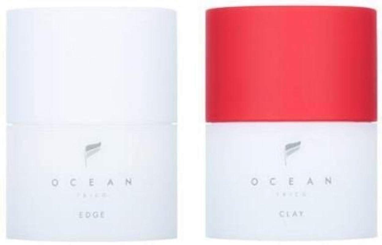 オーシャントリコ クレイ&エッジ 2種セット オーシャンTOKYO ヘアワックス (赤:クレイ、白:エッジ))バレンタインにも