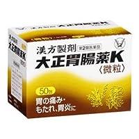 【第2類医薬品】大正胃腸薬K 50包 ×4