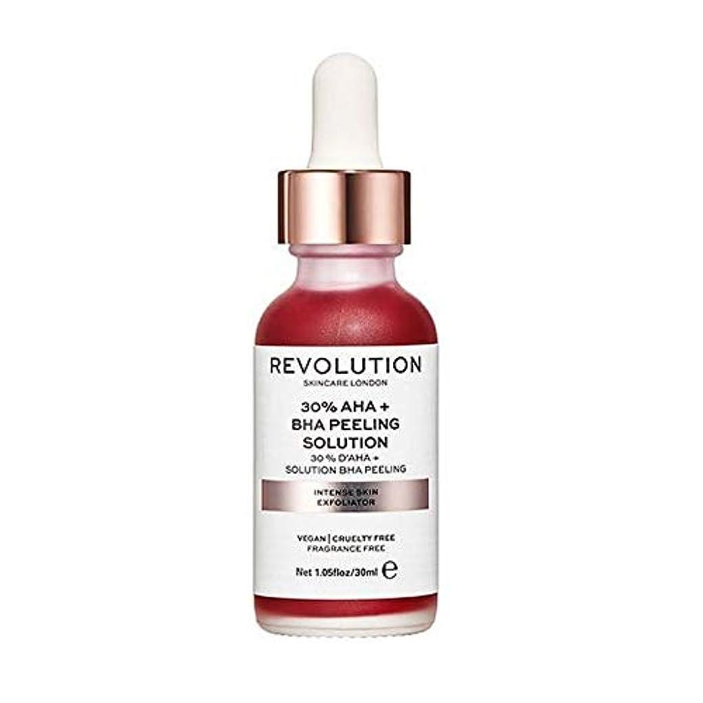 ふける時代有効[Revolution ] 革命のスキンケア激しいスキンエクスフォリエーター - Revolution Skincare Intense Skin Exfoliator [並行輸入品]