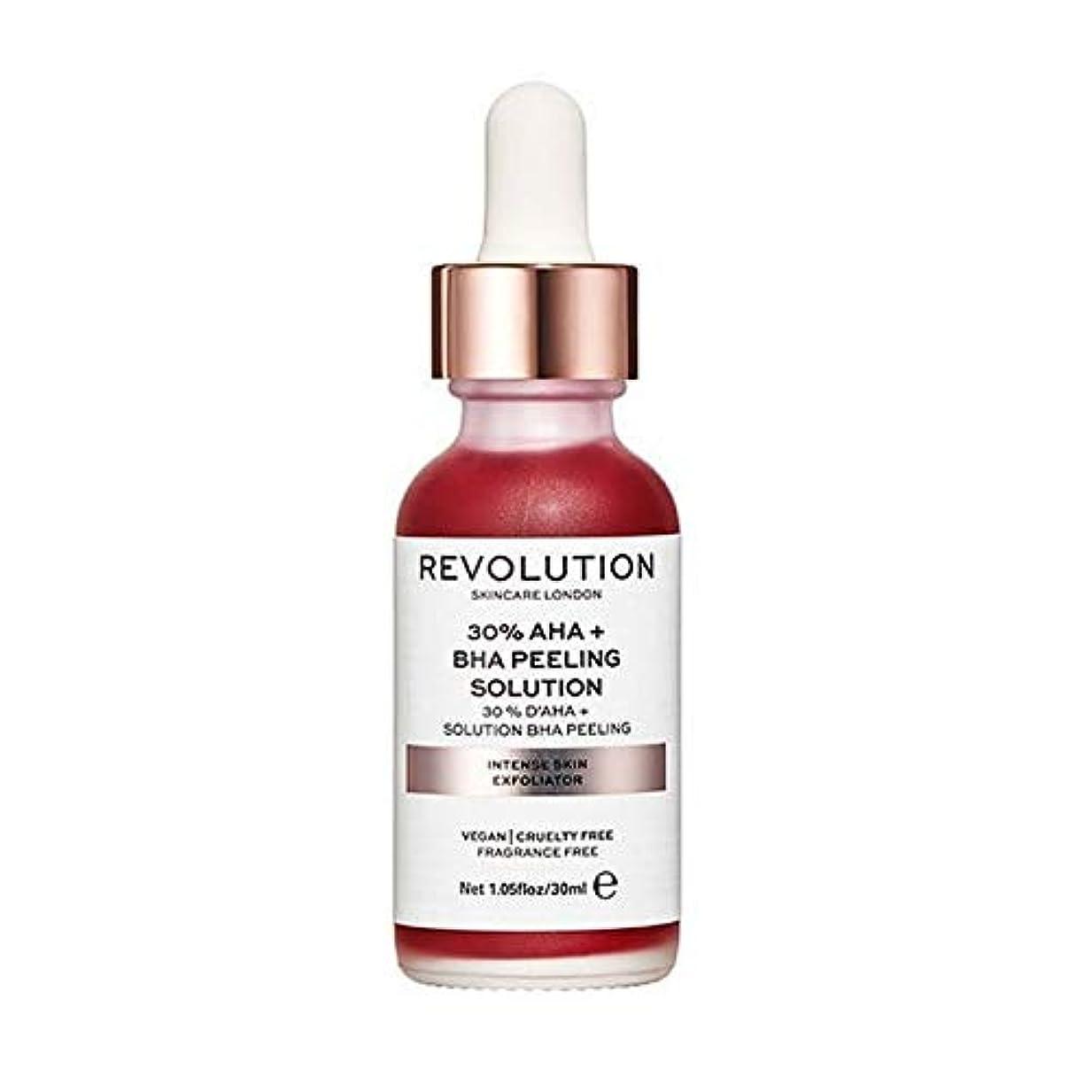 カセット第接地[Revolution ] 革命のスキンケア激しいスキンエクスフォリエーター - Revolution Skincare Intense Skin Exfoliator [並行輸入品]