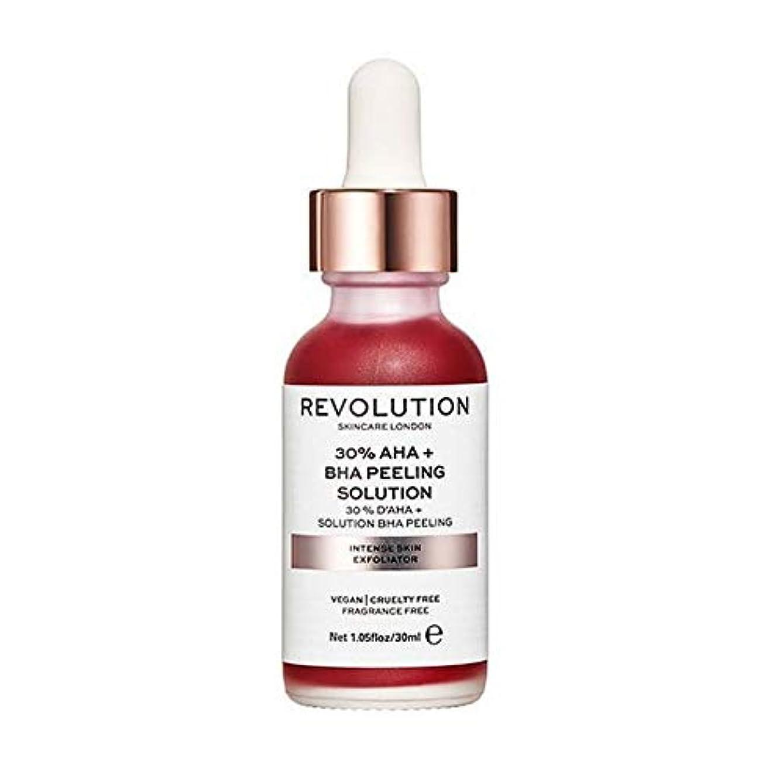 苦行ロードブロッキング印象[Revolution ] 革命のスキンケア激しいスキンエクスフォリエーター - Revolution Skincare Intense Skin Exfoliator [並行輸入品]