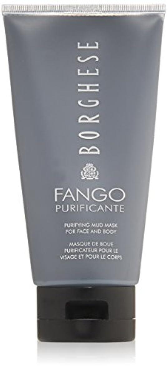 静かにと闘うベイビーボルゲーゼ Fango Purificante Purifying Mud Mask 141g/5oz並行輸入品