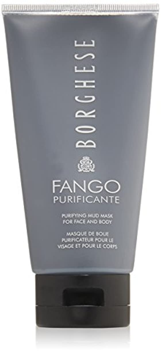 安全な建てるそれるボルゲーゼ Fango Purificante Purifying Mud Mask 141g/5oz並行輸入品