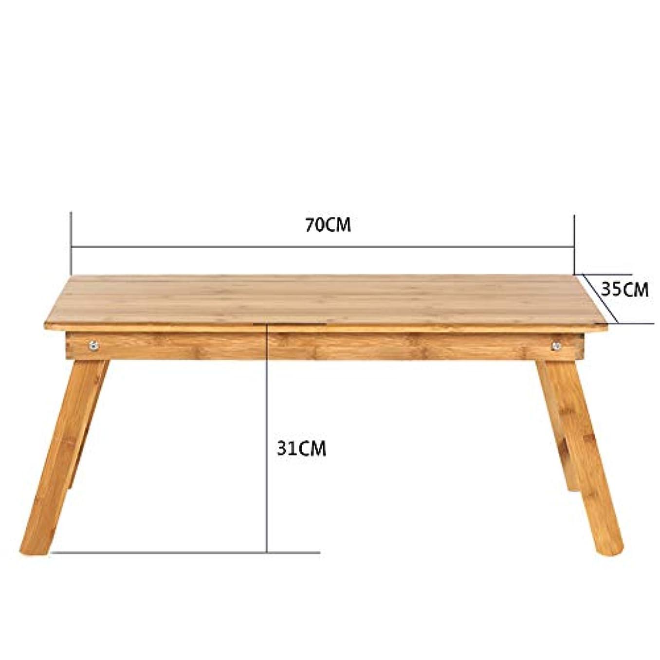 架空の砂漠開業医LJHA zhuozi 竹のラップトップデスク、怠惰なベッドの机、子供の描画テーブルを学習する (サイズ さいず : 70*35*31cm)
