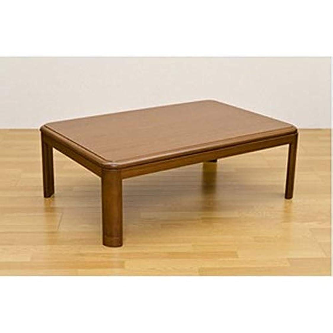 主張する掃除むしろ継ぎ脚式こたつテーブル?本体?-長方形?120cm×80cm-?ブラウン?木製?本体?高さ調節可?継ぎ足?収納ボックス付き-