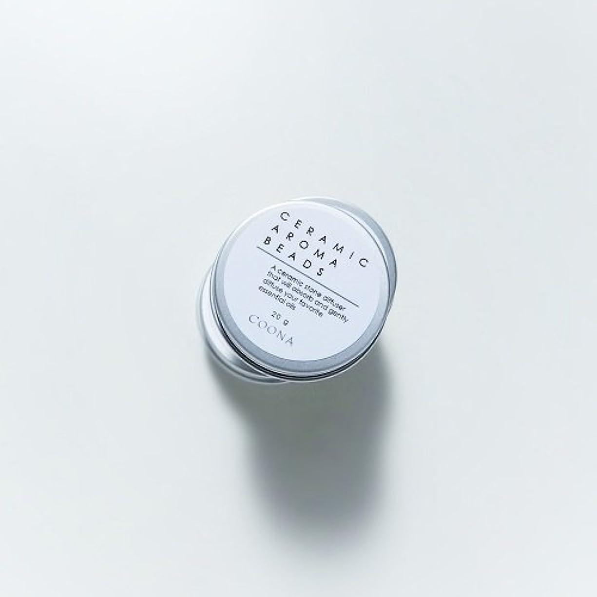クリーナーキロメートル助けになるセラミックアロマビーズ(缶入り アロマストーン エコディフューザー)20g×1個