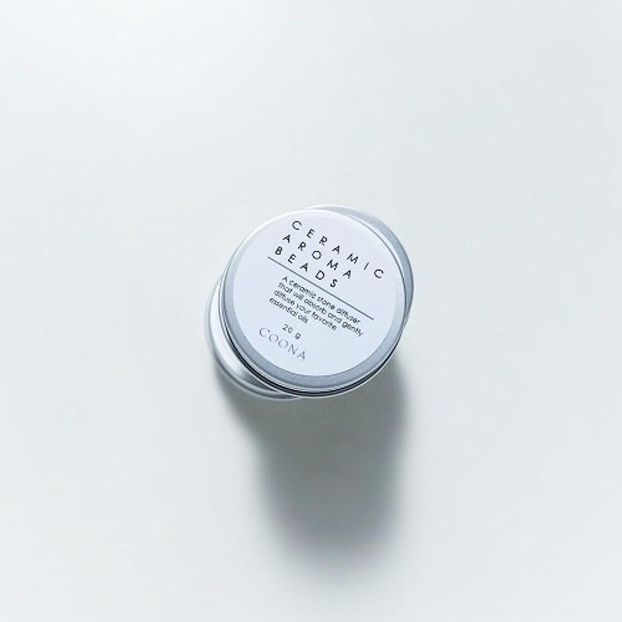 遠いラブミンチセラミックアロマビーズ(缶入り アロマストーン エコディフューザー)20g×1個