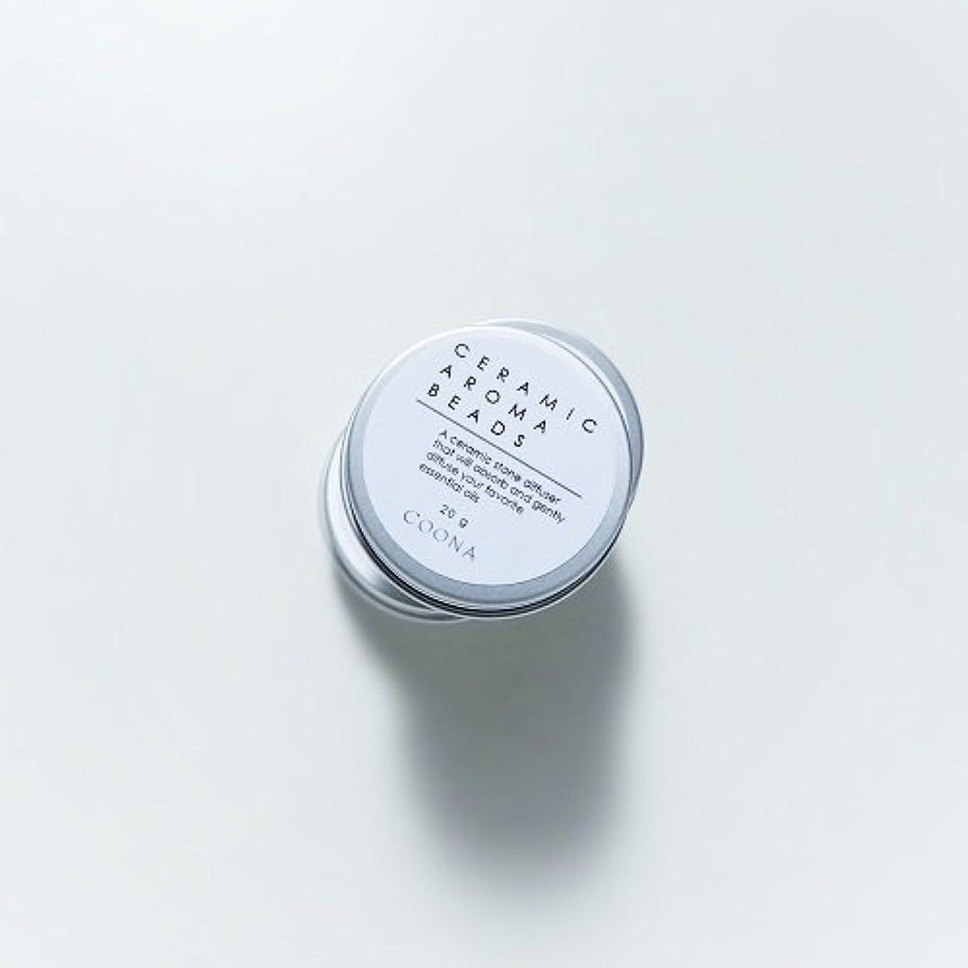 一流ちっちゃい面積セラミックアロマビーズ(缶入り アロマストーン エコディフューザー)20g×1個