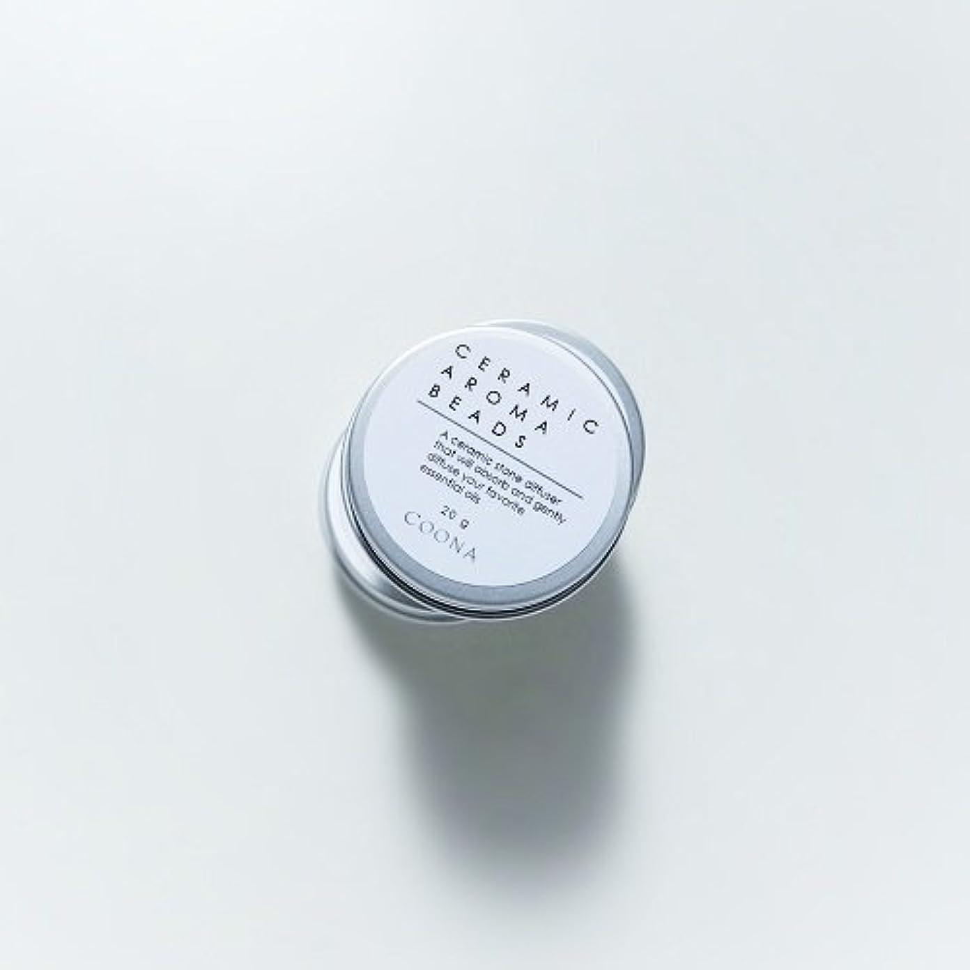 トイレしょっぱい非アクティブセラミックアロマビーズ(缶入り アロマストーン エコディフューザー)20g×1個