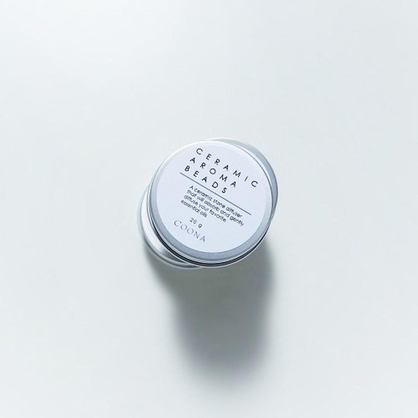 定期的にヤギきしむセラミックアロマビーズ(缶入り アロマストーン エコディフューザー)20g×1個