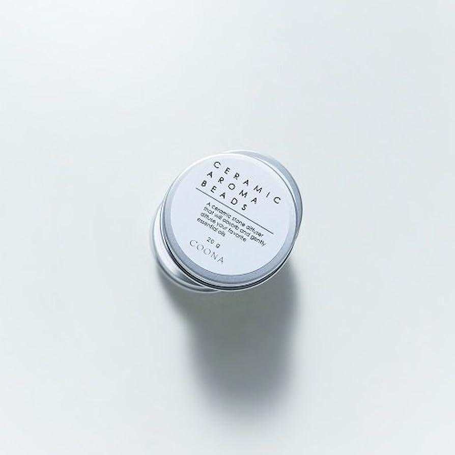 コントロール最大限神のセラミックアロマビーズ(缶入り アロマストーン エコディフューザー)20g×1個