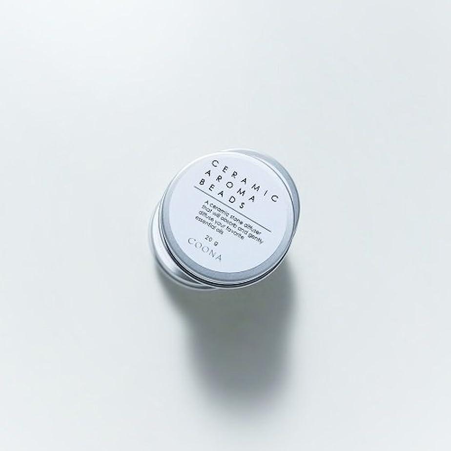 構成息を切らしてレッドデートセラミックアロマビーズ(缶入り アロマストーン エコディフューザー)20g×1個