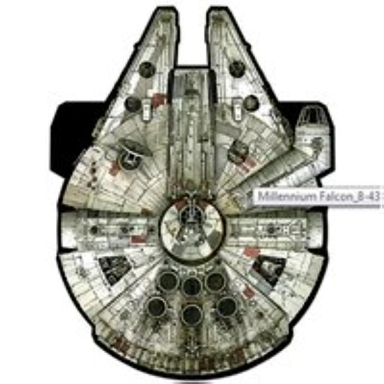 WindnSun Star Wars Super Sizedがリップストップ生地ナイロンKite SkyTails ( Millennium Falcon 50