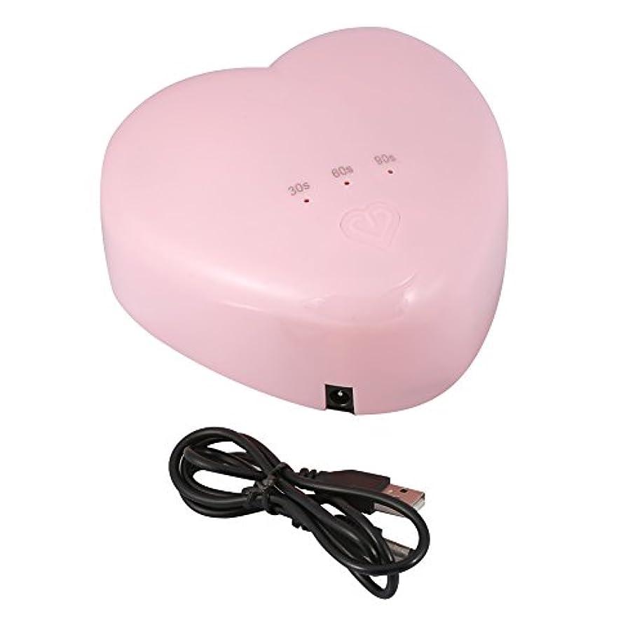 あからさましかしながら失18W ハート型 UV LEDランプ ネイルドライヤー ネイルポーランドアートツール ネイル用硬化ランプ(ピンク)