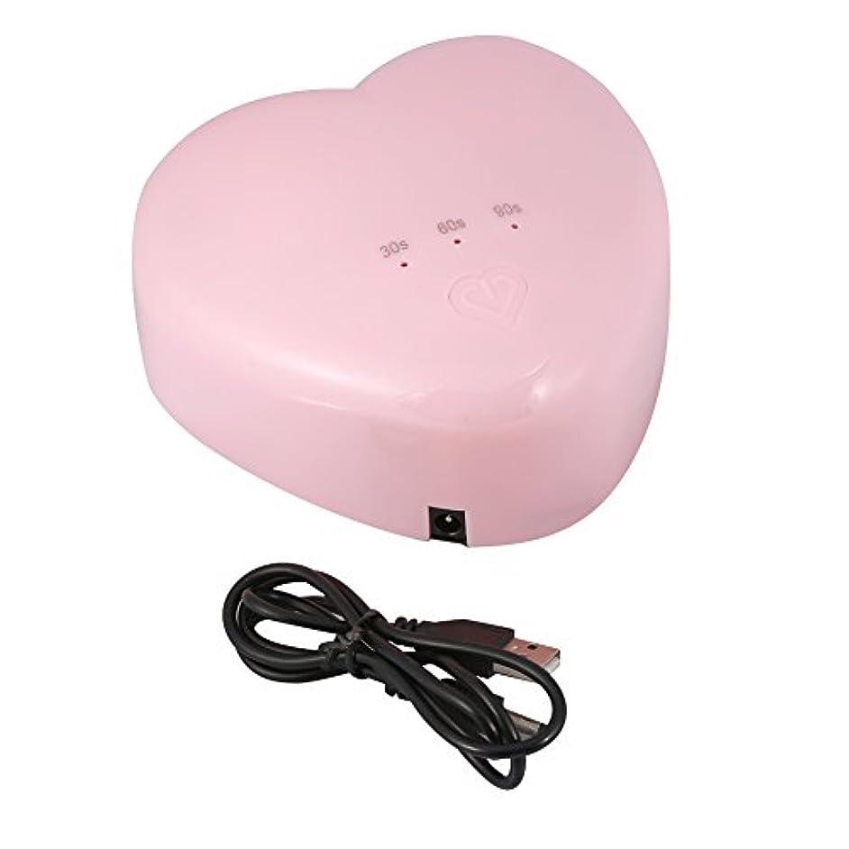 宇宙船父方の虫を数える18W ハート型 UV LEDランプ ネイルドライヤー ネイルポーランドアートツール ネイル用硬化ランプ(ピンク)