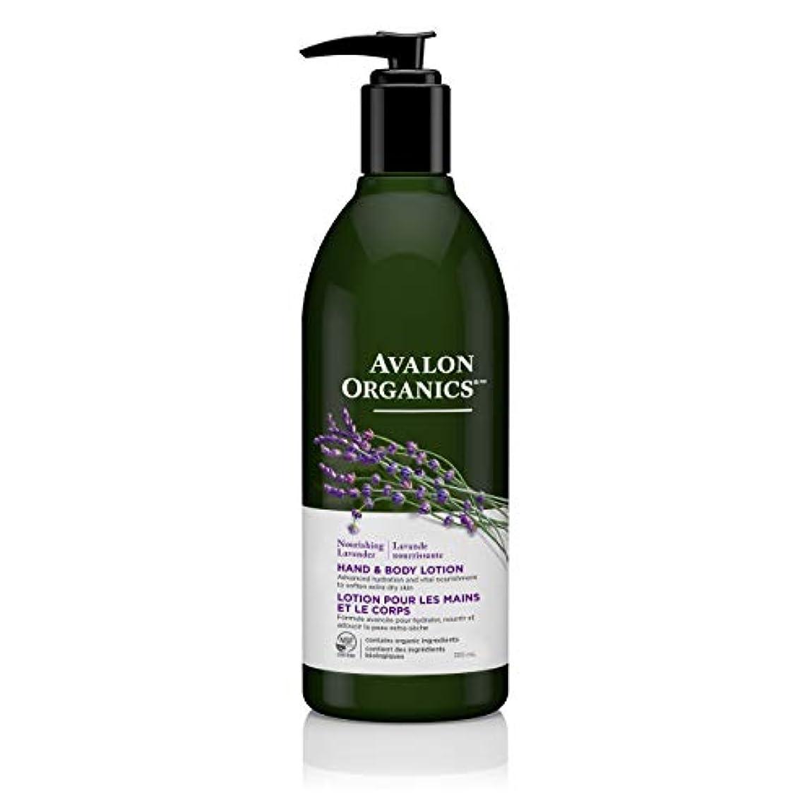 歩き回る花目を覚ますAvalon Lavender Hand & Body Lotion 360 ml (並行輸入品)