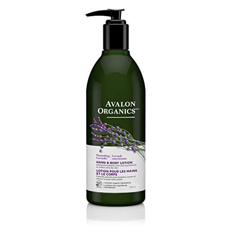 意味パラナ川アレルギーAvalon Lavender Hand & Body Lotion 360 ml (並行輸入品)