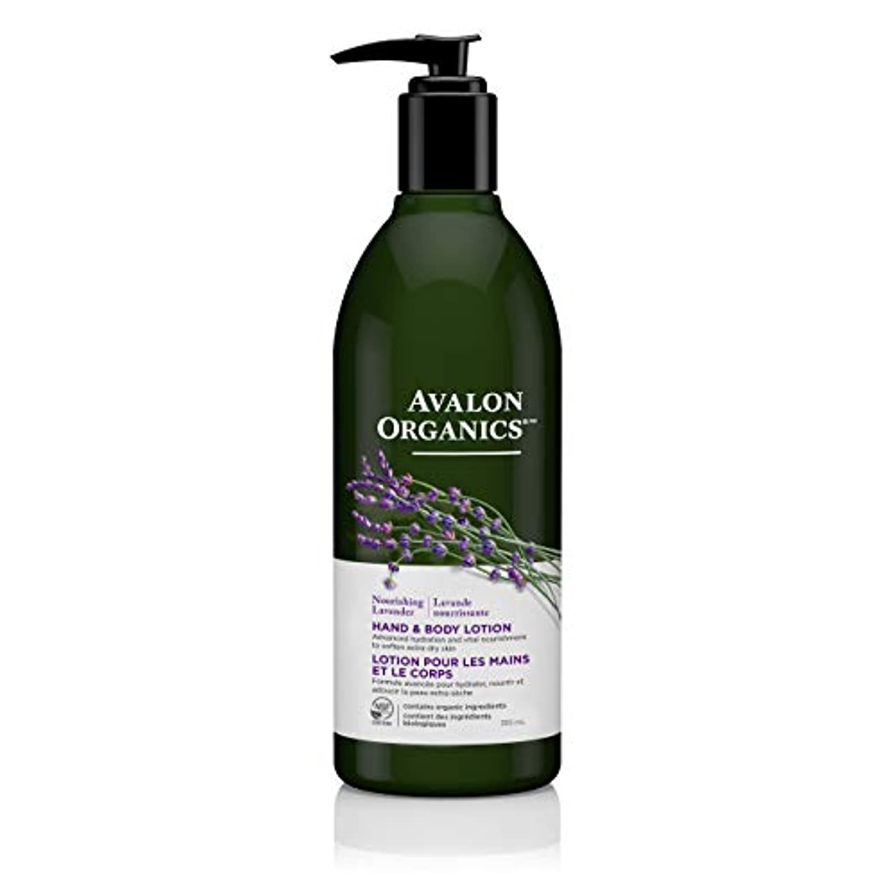 Avalon Lavender Hand & Body Lotion 360 ml (並行輸入品)