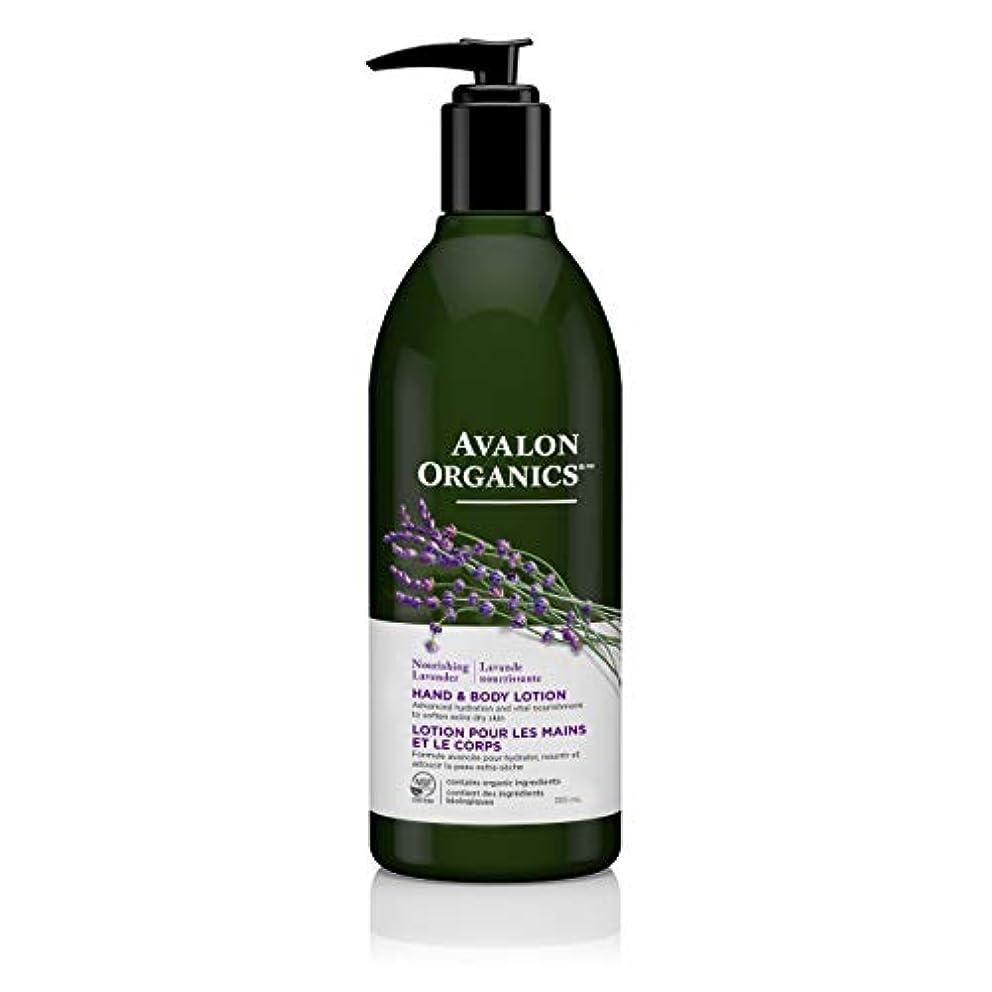 悲惨の量損なうAvalon Lavender Hand & Body Lotion 360 ml (並行輸入品)