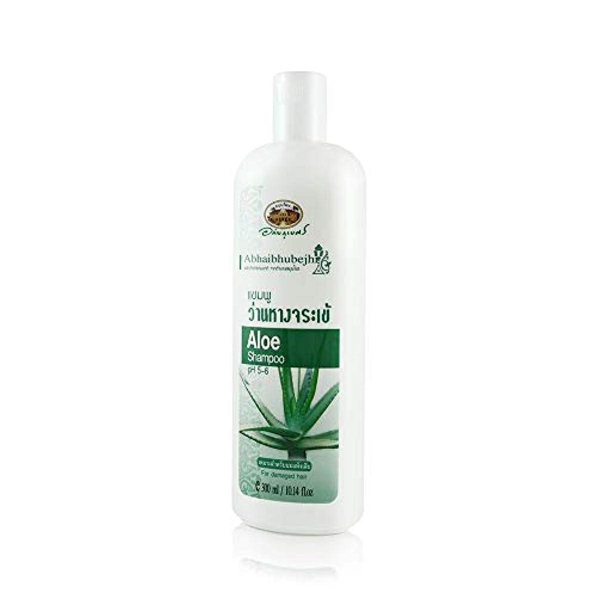レンズ見落とす金額Abhaibhubejhr Aloe Vera Herbal Shampoo 300ml. Abhaibhubejhrアロエベラハーブシャンプー300ml。