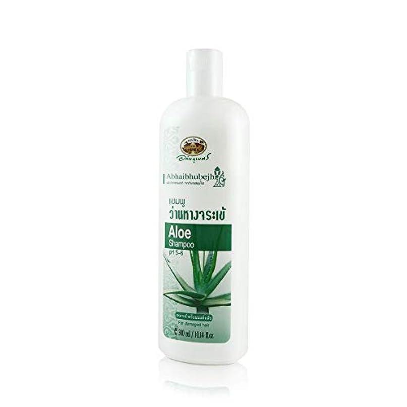 非常に怒っています幸運なことに女の子Abhaibhubejhr Aloe Vera Herbal Shampoo 300ml. Abhaibhubejhrアロエベラハーブシャンプー300ml。