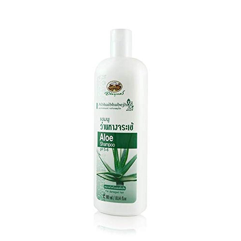 方向小麦粉ラダAbhaibhubejhr Aloe Vera Herbal Shampoo 300ml. Abhaibhubejhrアロエベラハーブシャンプー300ml。