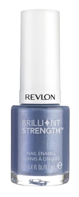 REVLON BRILLIANT STRENGTH NAIL ENAMEL #030 INTRIGUE