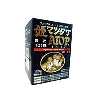 姫マツタケ ATOP 練ゴールド 瓶入りタイプ 125g 3個セット