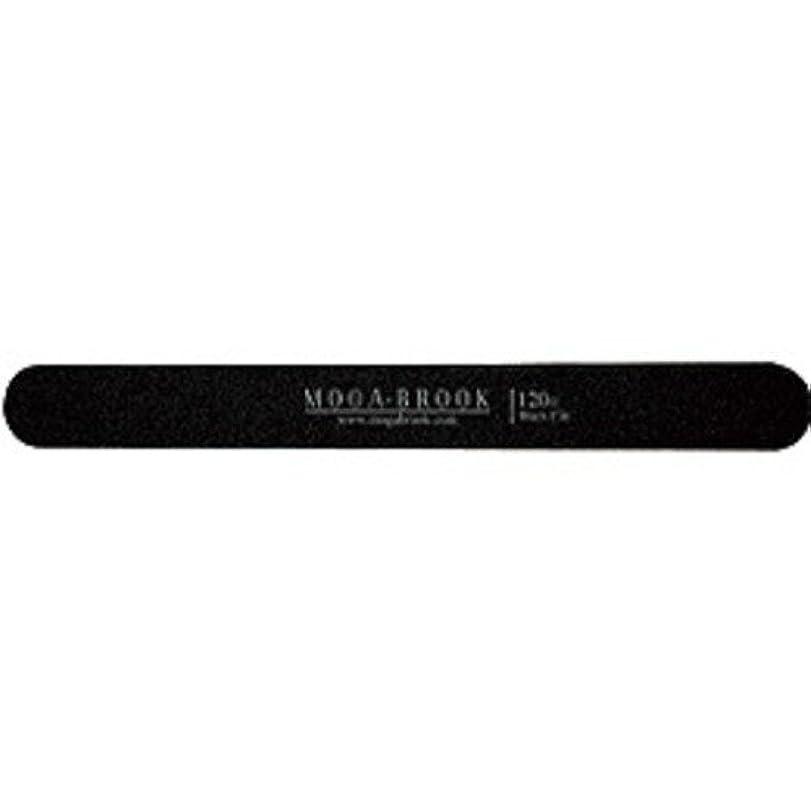セーター思い出させるアラバマカルジェル ブラックファイル120N