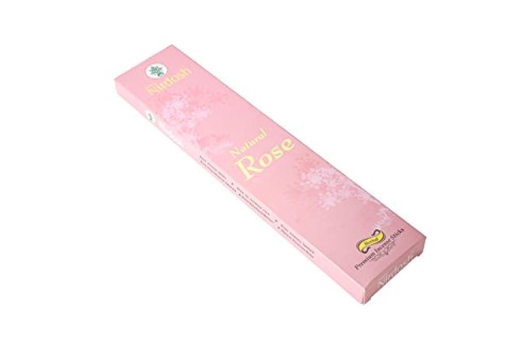 活性化居眠りする本会議Nirdosh Premium Herbal Incense Sticks – 天然ローズ味100 g。12インチLong ( Pack of 2 ) with 1 Free木製お香ホルダー