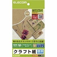 (6個まとめ売り) エレコム クラフト紙(標準・ハガキサイズ) EJK-KRH50