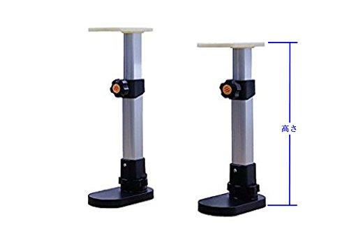 テクノ防振 家具転倒防止 強靱アルミ支柱採用 2本入 S:23~37cm