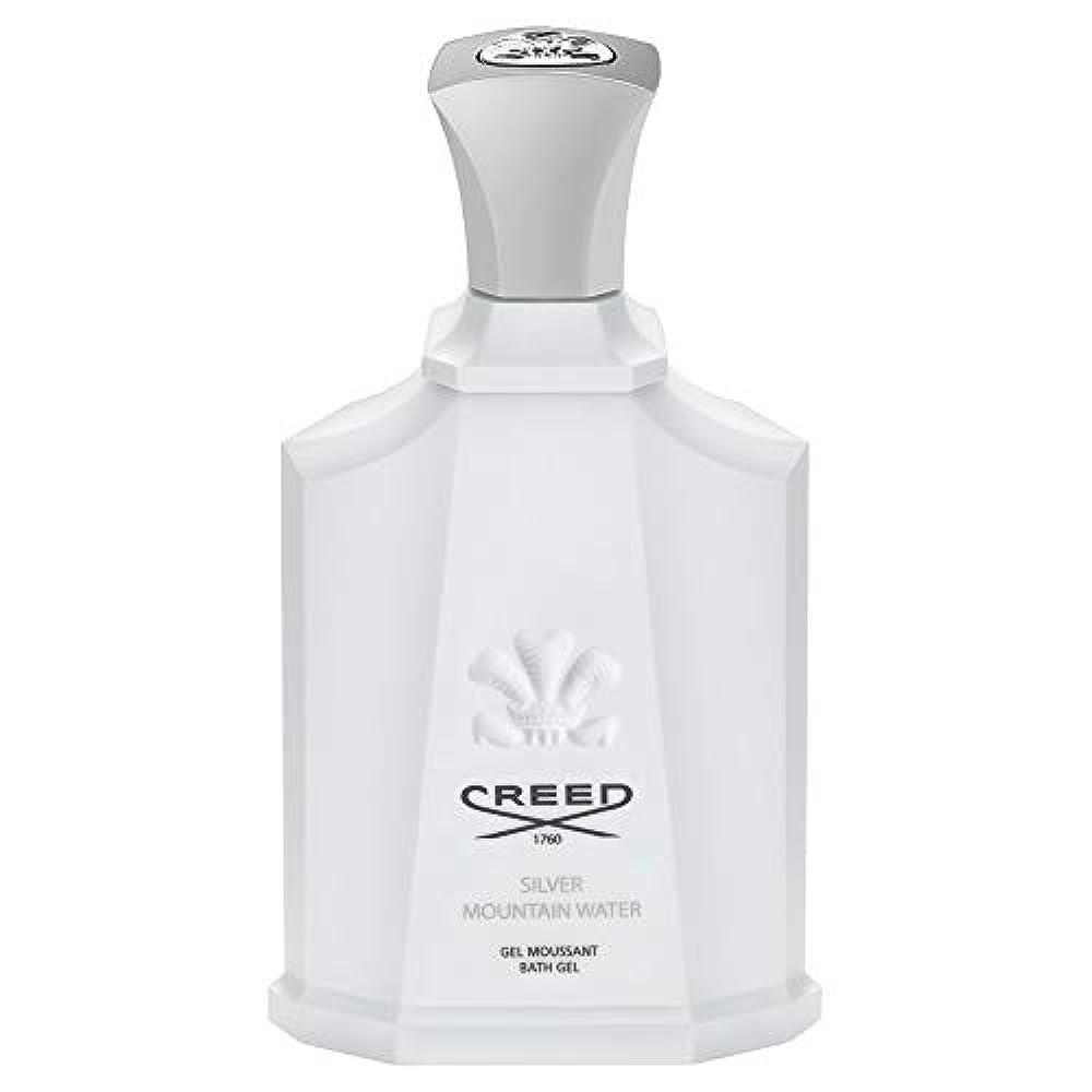 サラミドラッグ忌まわしい[Creed ] 信条銀山の水シャワージェル200Ml - CREED Silver Mountain Water Shower Gel 200ml [並行輸入品]