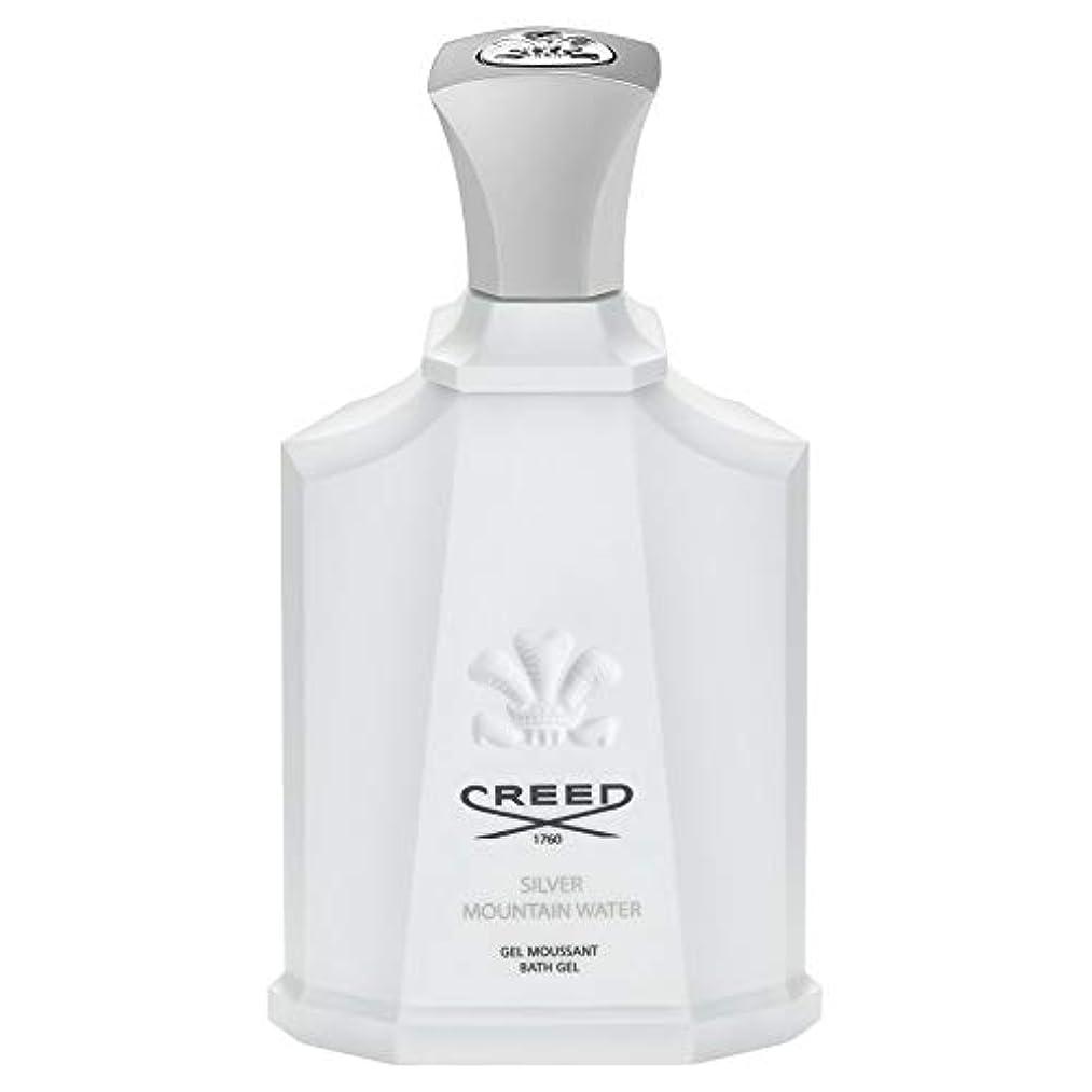 湾器用積分[Creed ] 信条銀山の水シャワージェル200Ml - CREED Silver Mountain Water Shower Gel 200ml [並行輸入品]