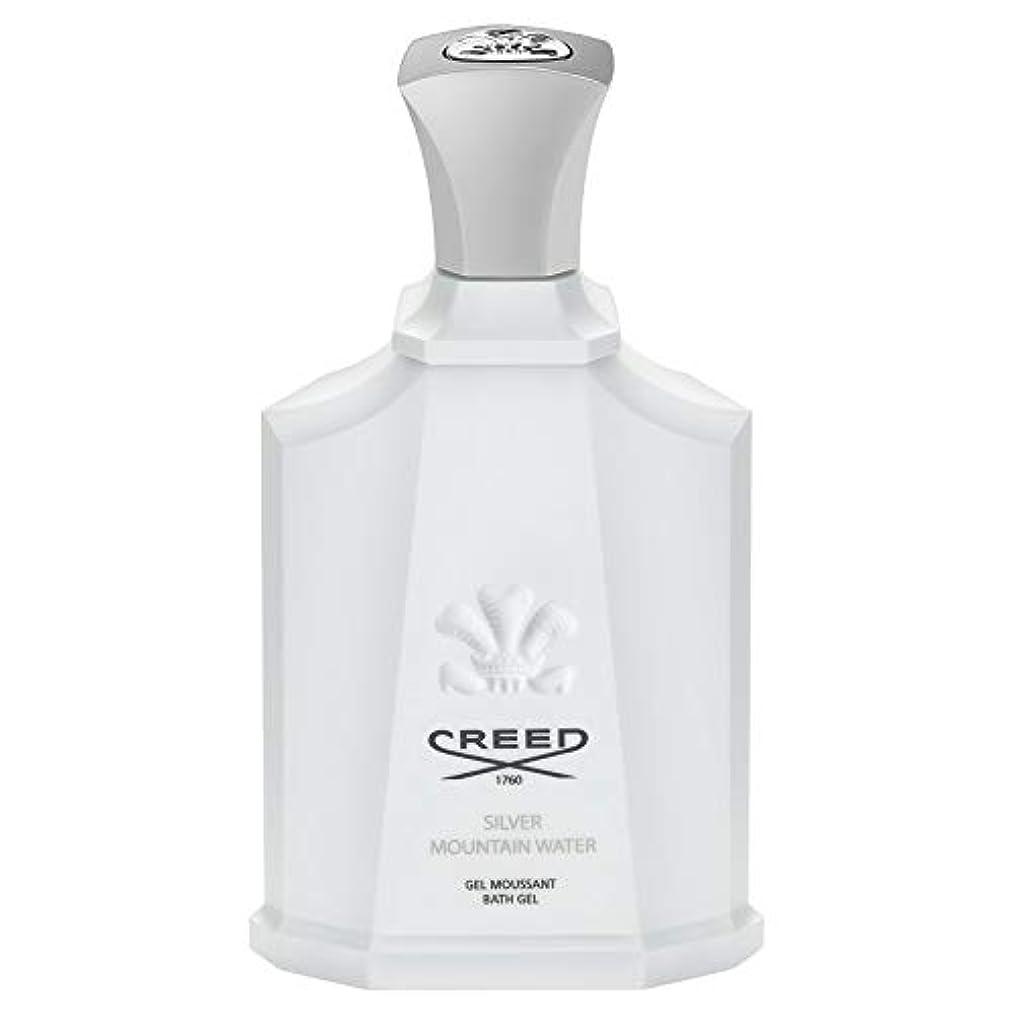 区アドバンテージ以上[Creed ] 信条銀山の水シャワージェル200Ml - CREED Silver Mountain Water Shower Gel 200ml [並行輸入品]