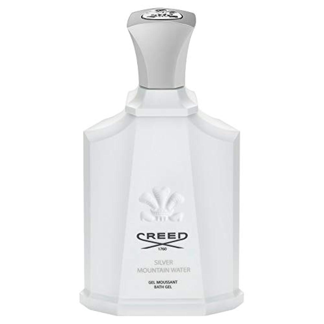 群集折マンハッタン[Creed ] 信条銀山の水シャワージェル200Ml - CREED Silver Mountain Water Shower Gel 200ml [並行輸入品]
