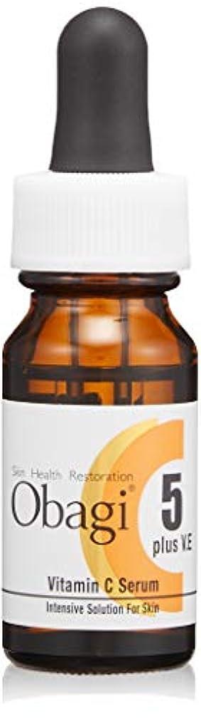 ヒープモディッシュワックスObagi(オバジ) オバジ C5セラム(ピュア ビタミンC 美容液) 10ml