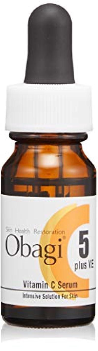 適用済み人類法的Obagi(オバジ) オバジ C5セラム(ピュア ビタミンC 美容液) 10ml