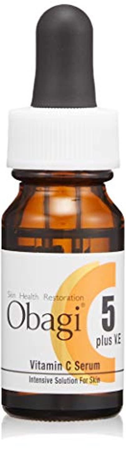 ヘクタール摘む目立つObagi(オバジ) オバジ C5セラム(ピュア ビタミンC 美容液) 10ml