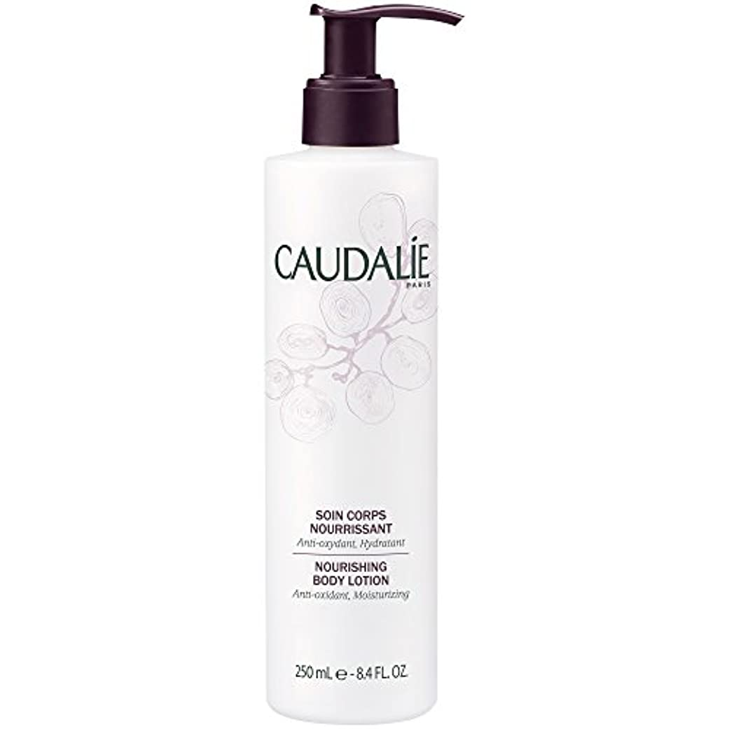 合金窒素好みコーダリー栄養ボディローション250ミリリットル (Caudalie) (x6) - Caudalie Nourishing Body Lotion 250ml (Pack of 6) [並行輸入品]