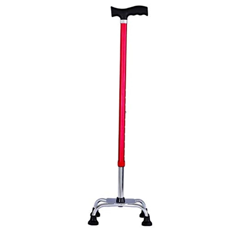 ロバフレキシブル決定リトラクタブルウォーキングスティック、ノンスリップハンドル付き収納式ステッキ、軽量アルミ高齢者の杖リトラクタブル10段落調整、68?90.5センチメートル (Color : Red)