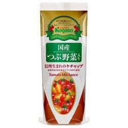 ナガノトマト 国産つぶ野菜入り 信州生まれのケチャップ 295g×30(15×2)本入