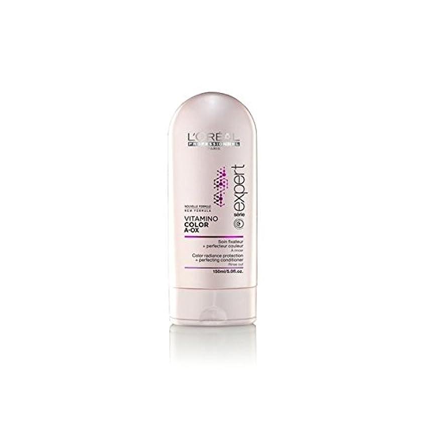 うがい薬ジョブ米ドルL'Or?al Professionnel Serie Expert Vitamino Color Conditioner (150ml) (Pack of 6) - ロレアルプロフェッショナルセリエ専門カラーコンディショナー(150ミリリットル) x6 [並行輸入品]