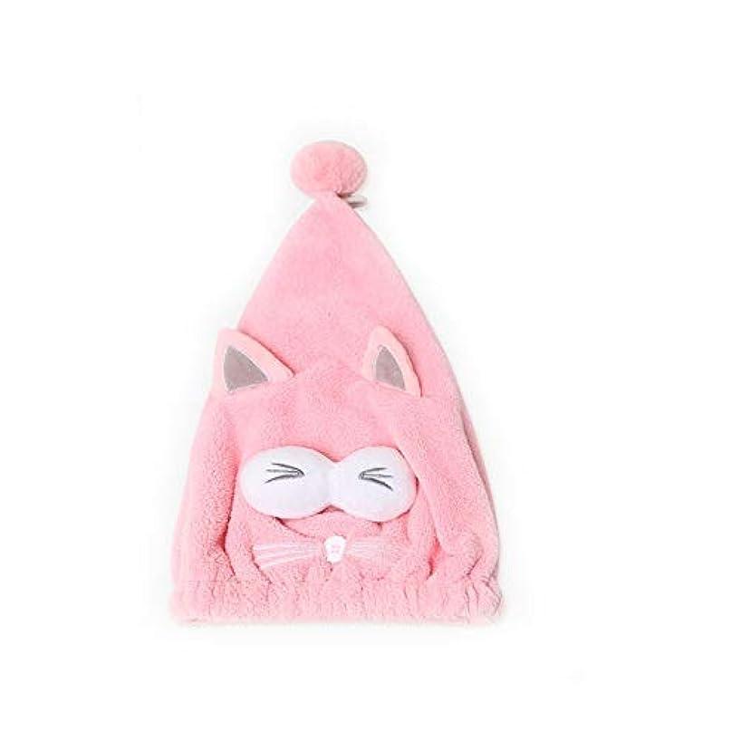 恥ずかしさトマト統合するQIFUYINZHUANG-A シャワーキャップ、女性用ドライシャワーキャップ女性用のデラックスシャワーキャップ長さと太さ、再利用可能なシャワー。 家庭用品 (Color : Pink)